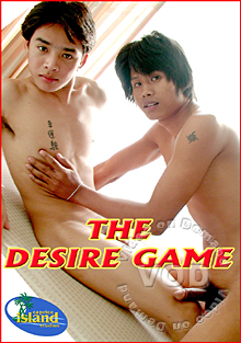 The Desire Game Box Cover