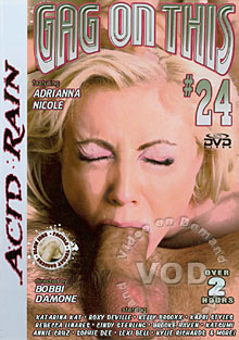 Gag On This #24 Box Cover