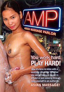 AMP - Asian Massage Parlor Box Cover - Login to see Back