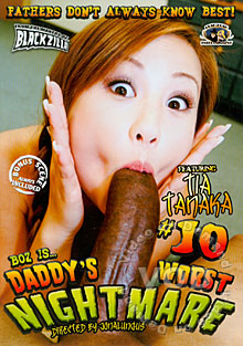 Daddy's Worst Nightmare #10 Box Cover