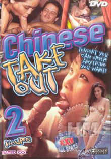 Chinese home made sex video
