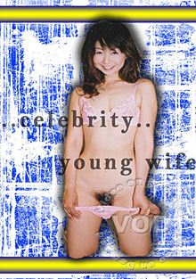 Celebrity Young Wife Box Cover