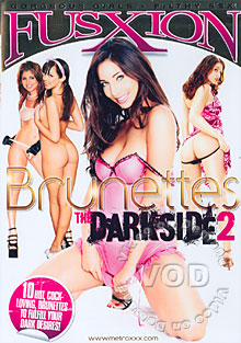 Brunettes - The Darkside 2