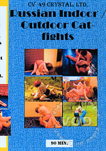 Russian Indoor/Outdoor Catfights Box Cover