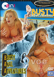 Busty Anal Adventures Box Cover