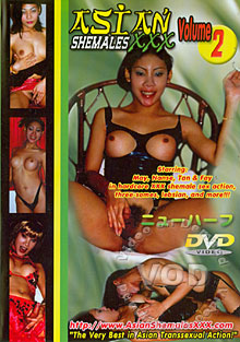 Asian dvd shemale