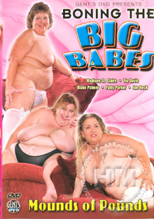 Boning The Big Babes Box Cover