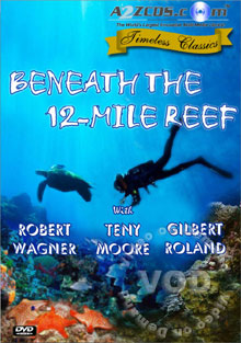 Beneath The 12-Mile Reef Box Cover