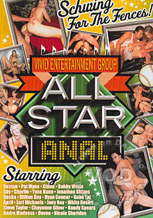 All Star Anal