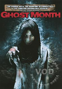 Ghost Month Box Cover
