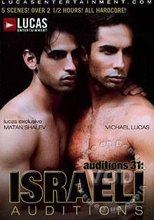 Michael Lucas Auditions Volume 31 Israeli Auditions Box Cover