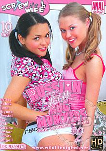 Russian Teen Rug Munchers 2 Box Cover