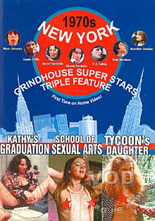 Kathy's Graduation Present - Remastered Grindhouse Edition