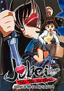 Jubei Chan - The Secret Of The Lovely Eyepatch Episode 1