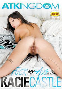 ATK Fuck My Ass With Kacie Castle Box Cover - Login to see Back