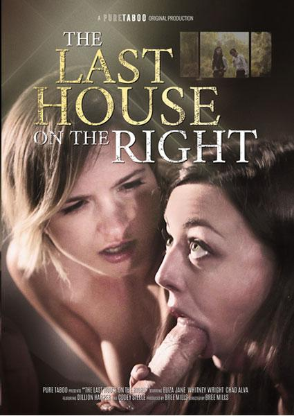 The-Last-House-On-The-Right