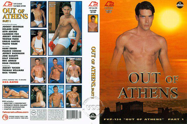 Out of Athens Pt 1 cover