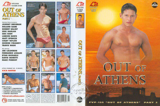 Out of Athens Pt 2 cover
