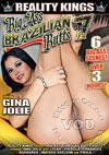 Video: Big Ass Brazilian Butts Vol. 7