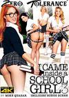 Video: I Came Inside A School Girl 3