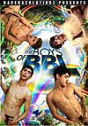 Video: The Boys of BBL
