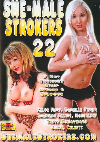 She-Male Strokers 22 Box Cover