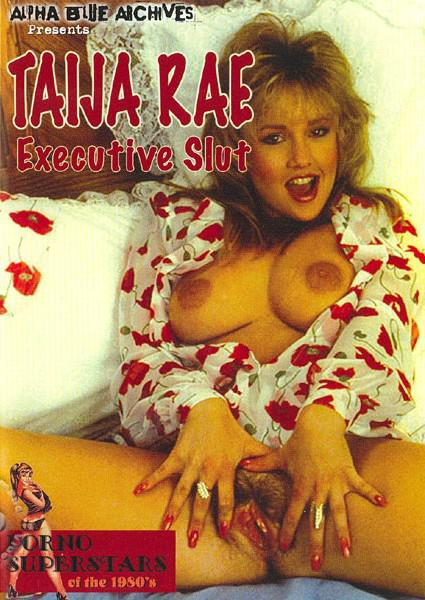 Taija Rae - Executive Slut Box Cover