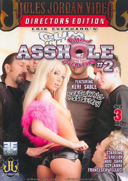 Cum Filled Asshole Overload 2 Box Cover