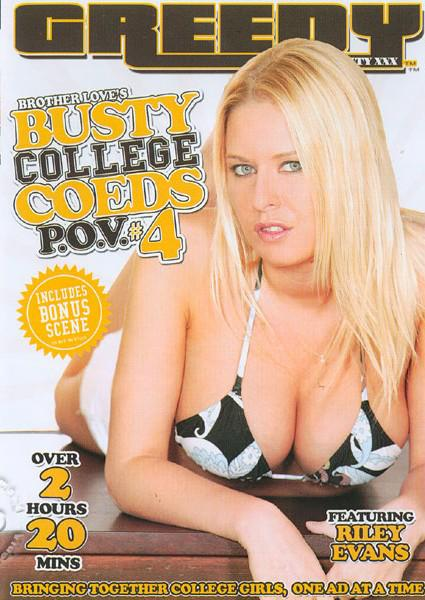 Busty College Coeds P.O.V. #4 Box Cover