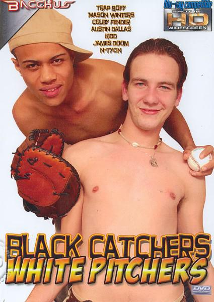 pitcher y catcher camisetas gay