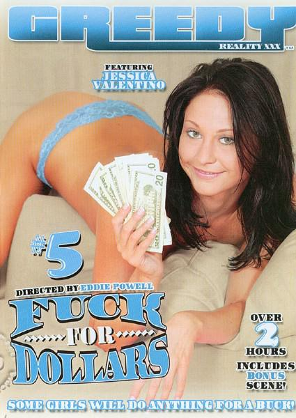 Fuck For Dollars #5 Box Cover