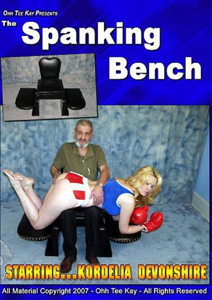 The Spanking Bench Box Cover