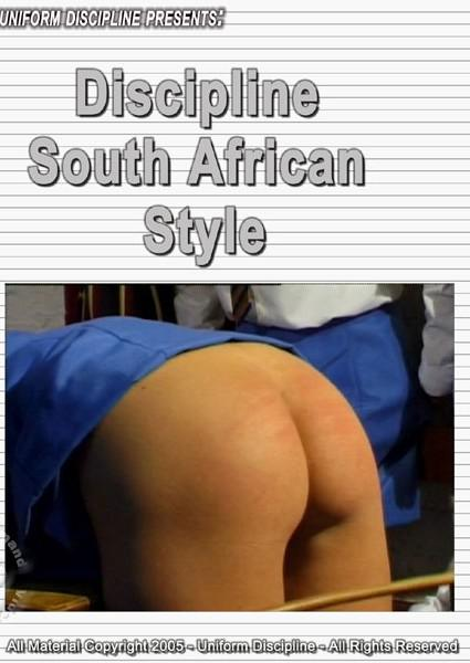 Discipline South African Style Box Cover