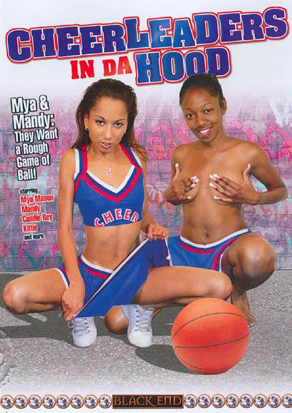 Cheerleaders In Da Hood Box Cover