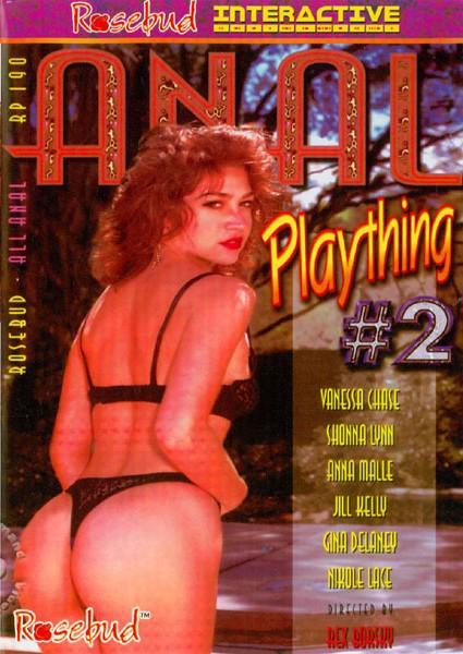 Anal Plaything #2 Box Cover