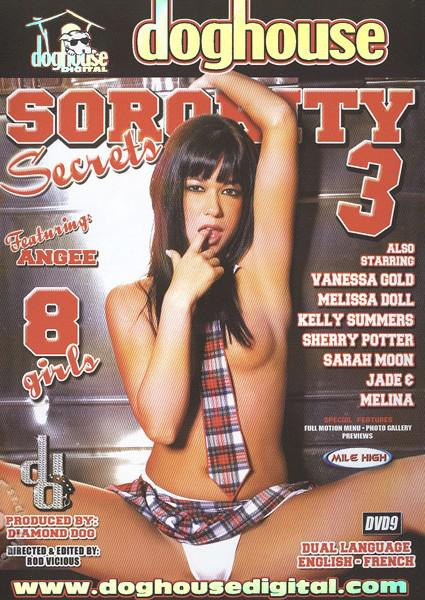 Sorority Secrets 3 (FRENCH) Box Cover