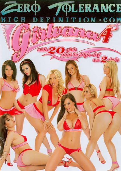 Girlvana 4 (Disc 2) Box Cover