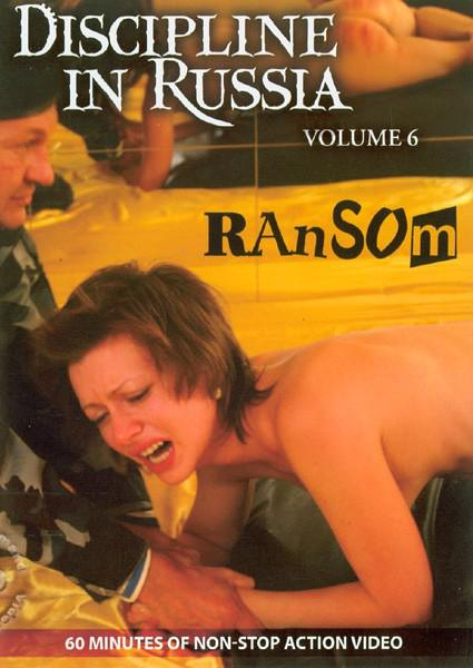 Discipline In Russia Volume 6 - Ransom Box Cover