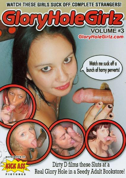 Consider, Gloryhole girlz volume 1 for the