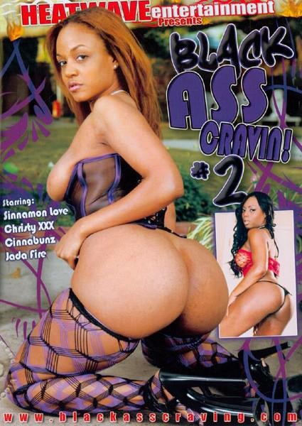 Black Ass Cravin! #2 Box Cover
