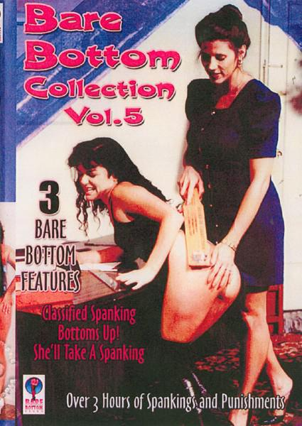 Bare Bottom Collection Vol. 5 - Bottoms Up! Box Cover