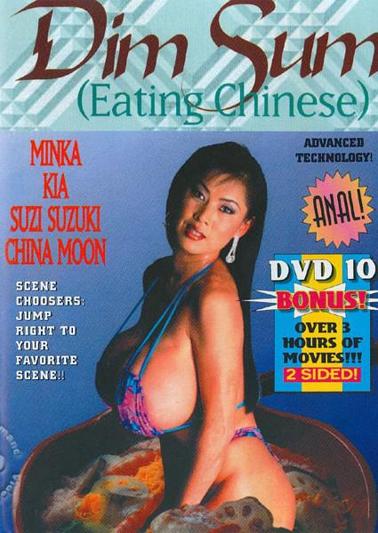 Dim Sum (Eating Chinese) Box Cover