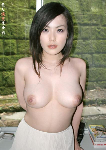 Japanese Pervert Paying Real Amateurs For A Cream Pie 1 Box Cover