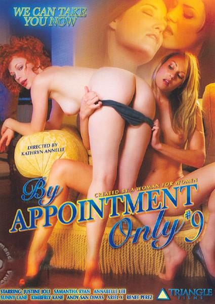 By Appointment Only #9 Box Cover