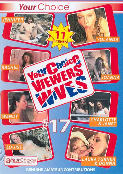 Your Choice Viewers' Wives #17 Box Cover