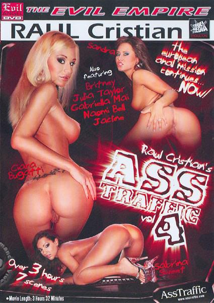 Ass Traffic 4 Box Cover