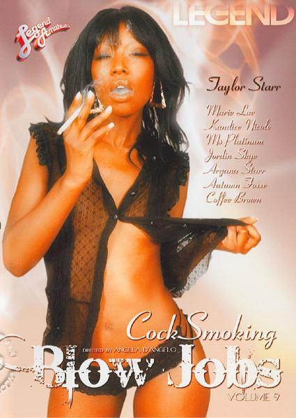 Cock Smoking Blow Jobs Volume 9 Box Cover