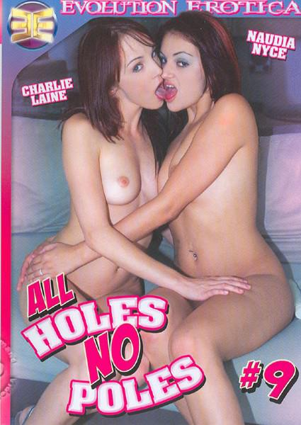 All Holes No Poles #9 Box Cover