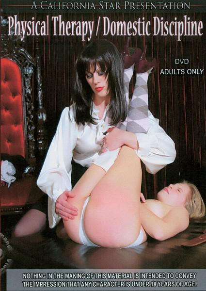 Physical Therapy / Domestic Discipline Box Cover