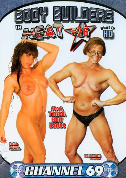 Body Builders In Heat #26 Box Cover